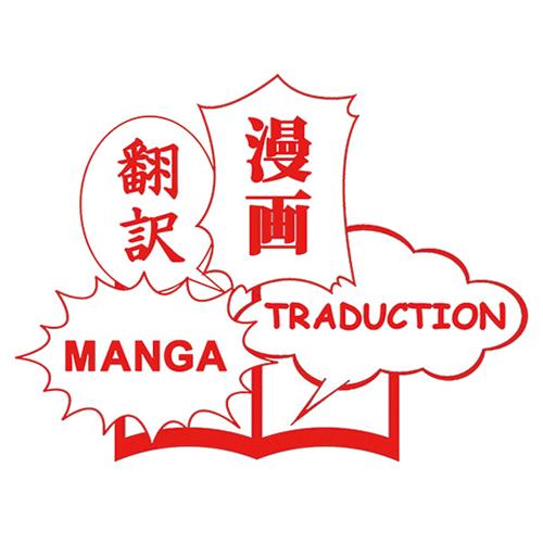 Logo-Konishi-Manga-web (2)